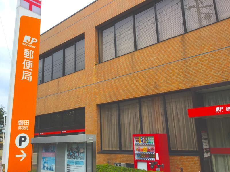 私が『磐田郵便局』が好きな理由