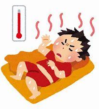 ぐっすり眠れる快眠術